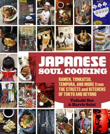 20131209-276188-cook-the-book-japanese-soul-cooking-cover.jpg